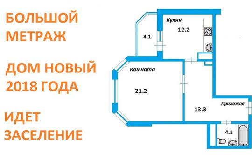 1-комнатная квартира, 54.9 м<sup>2</sup>, 16 этаж
