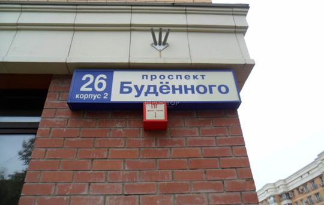 2-комнатная квартира, 74 м<sup>2</sup>, 4 этаж