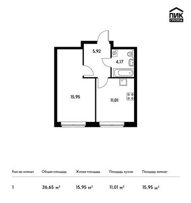 1-комнатная квартира, 36.65 м<sup>2</sup>, 11 этаж_1
