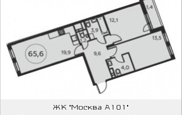 2-комнатная квартира, 65.6 м<sup>2</sup>, 13 этаж