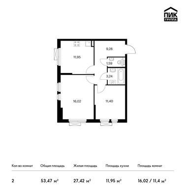 2-комн квартира, 53.47 м2, 13 этаж - фото 1