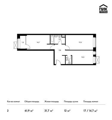 2-комн квартира, 61.9 м<sup>2</sup>, 2 этаж_1