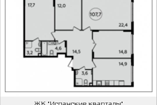 4-комнатная квартира, 107.7 м<sup>2</sup>, 2 этаж