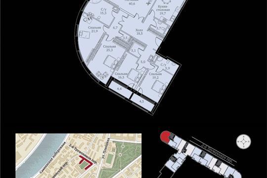 1-комнатная квартира, 218 м<sup>2</sup>, 6 этаж