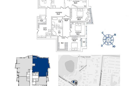 2-комн квартира, 204.5 м2, 4 этаж