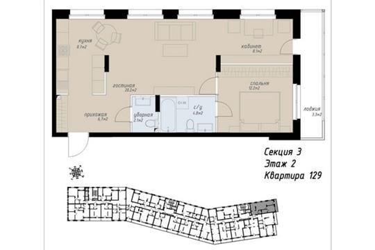 2-комнатная квартира, 66.1 м<sup>2</sup>, 2 этаж