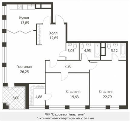 3-комн квартира, 123.35 м<sup>2</sup>, 2 этаж_1