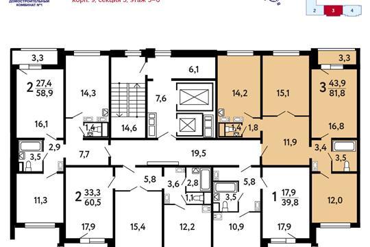 3-комнатная квартира, 81.8 м<sup>2</sup>, 6 этаж