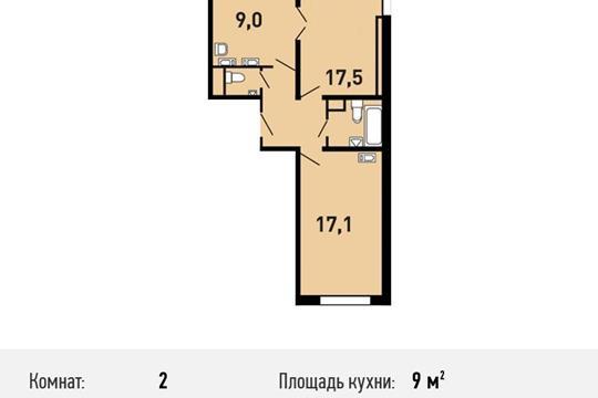 2-комнатная квартира, 55.8 м<sup>2</sup>, 9 этаж