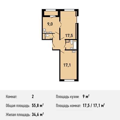 2-комн квартира, 55.8 м<sup>2</sup>, 9 этаж_1