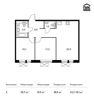 2-комн квартира, 55.7 м2, 23 этаж - фото 1