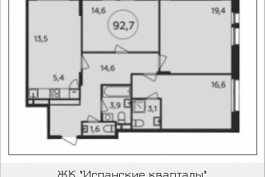 4-комн квартира, 92.7 м<sup>2</sup>, 5 этаж_1