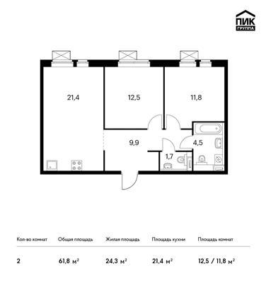 2-комн квартира, 61.8 м<sup>2</sup>, 20 этаж_1