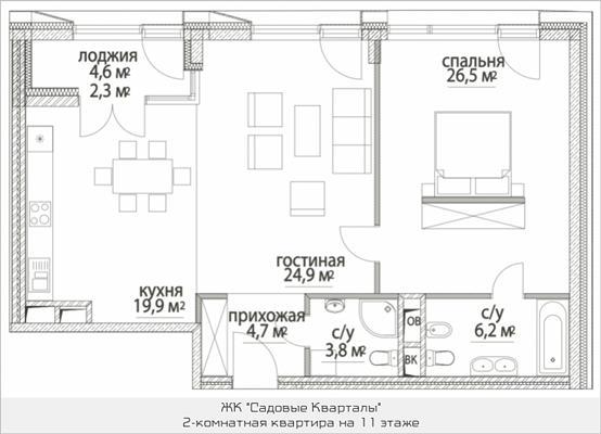 2-комн квартира, 88.3 м<sup>2</sup>, 11 этаж_1