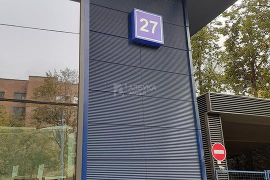 2-комн квартира, 74 м2, 7 этаж