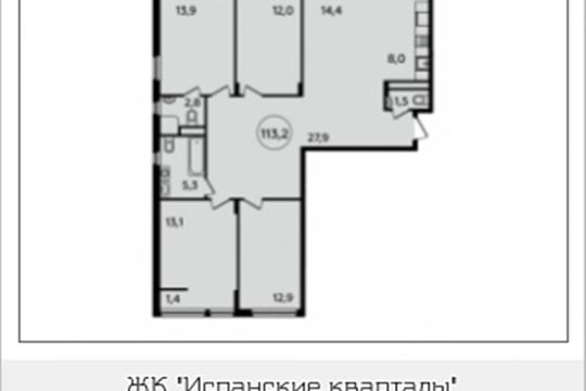 5-комнатная квартира, 113.2 м<sup>2</sup>, 6 этаж