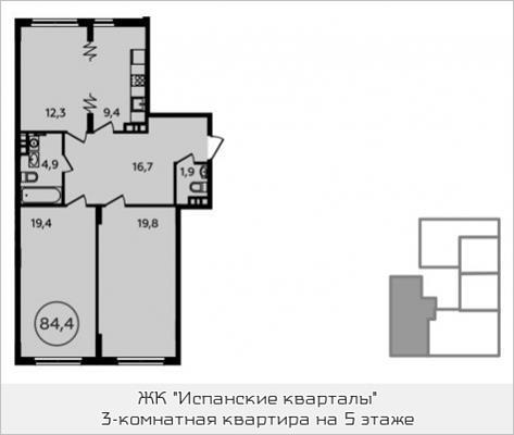 3-комнатная квартира, 84.4 м<sup>2</sup>, 5 этаж_1