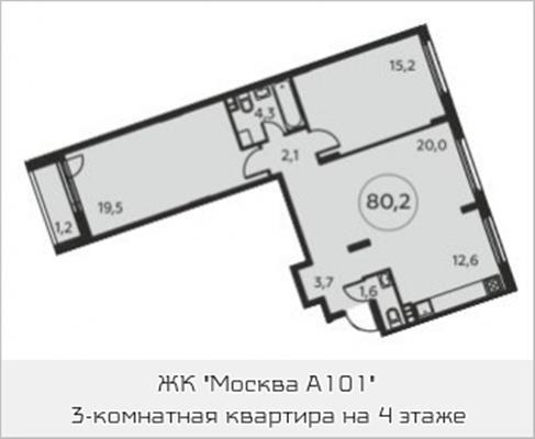 3-комн квартира, 80.2 м<sup>2</sup>, 4 этаж_1
