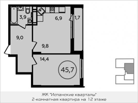 2-комнатная квартира, 45.7 м<sup>2</sup>, 12 этаж_1