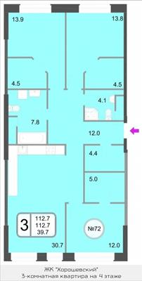 3-комнатная квартира, 112.7 м<sup>2</sup>, 4 этаж_1