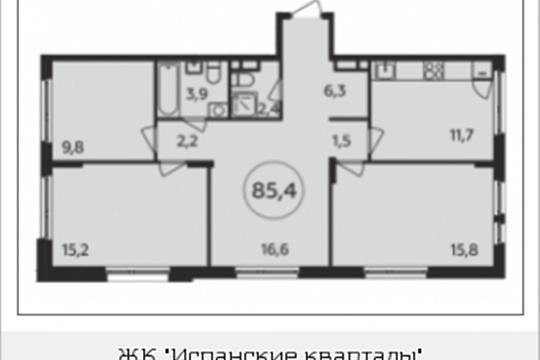 4-комнатная квартира, 85.4 м<sup>2</sup>, 5 этаж
