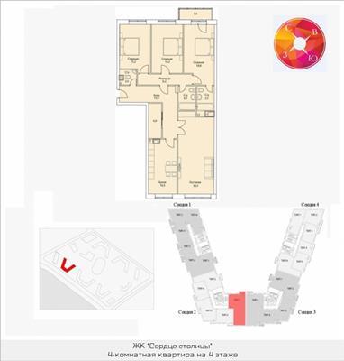 4-комнатная квартира, 138.5 м<sup>2</sup>, 4 этаж_1
