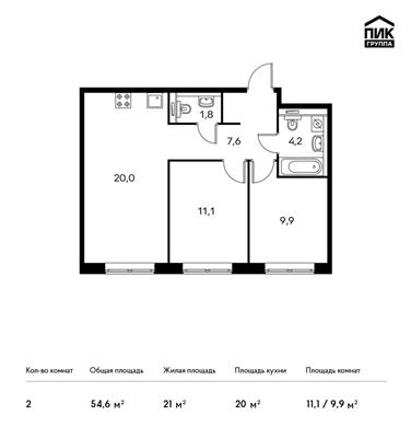 2-комн квартира, 54.6 м<sup>2</sup>, 5 этаж_1