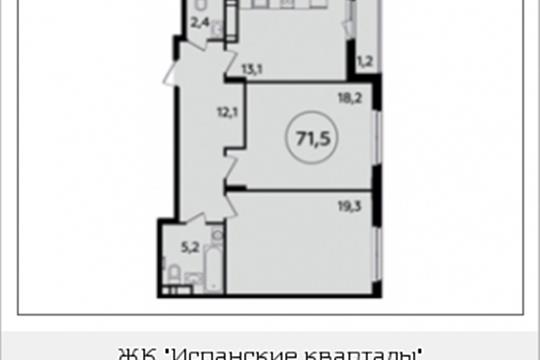 2-комнатная квартира, 71.5 м<sup>2</sup>, 12 этаж