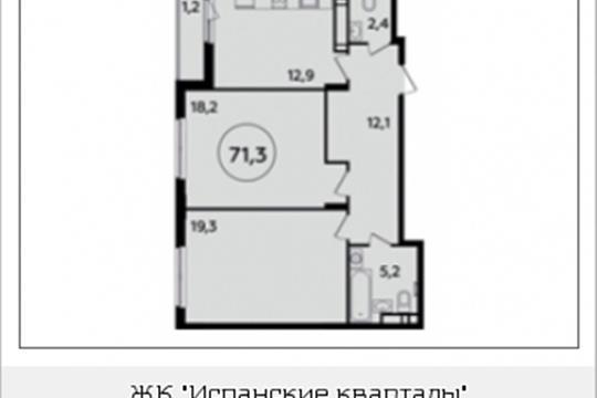 2-комнатная квартира, 71.3 м<sup>2</sup>, 15 этаж
