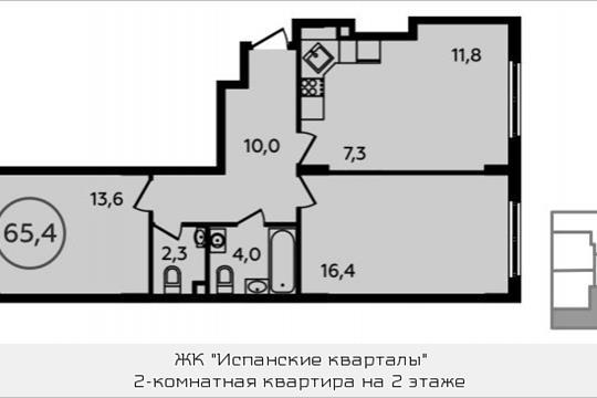 2-комнатная квартира, 65.4 м<sup>2</sup>, 2 этаж
