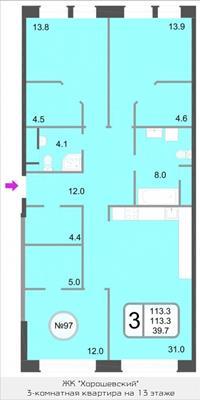 3-комн квартира, 113.3 м2, 13 этаж - фото 1