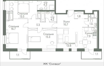 4-комнатная квартира, 98.6 м<sup>2</sup>, 14 этаж