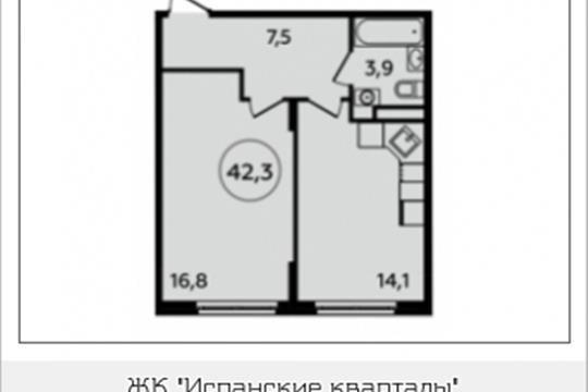 1-комнатная квартира, 42.3 м<sup>2</sup>, 4 этаж_1