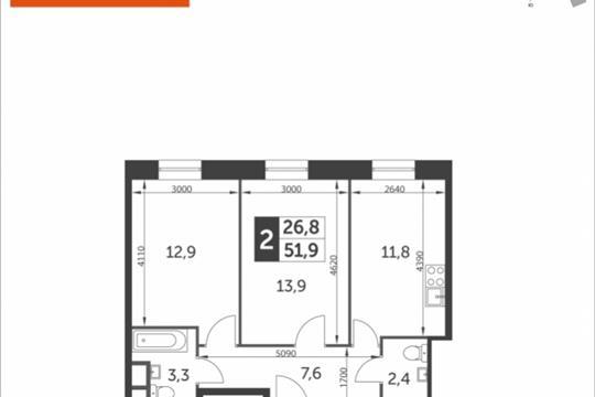 2-комнатная квартира, 51.9 м<sup>2</sup>, 9 этаж