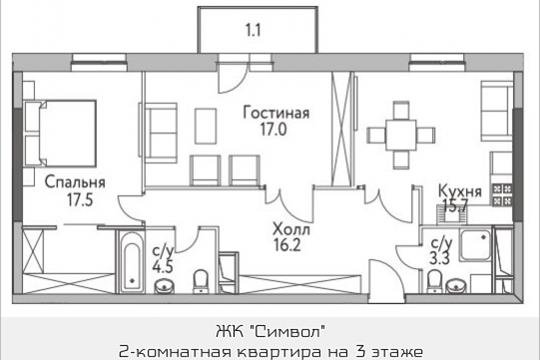 2-комнатная квартира, 76.3 м<sup>2</sup>, 3 этаж
