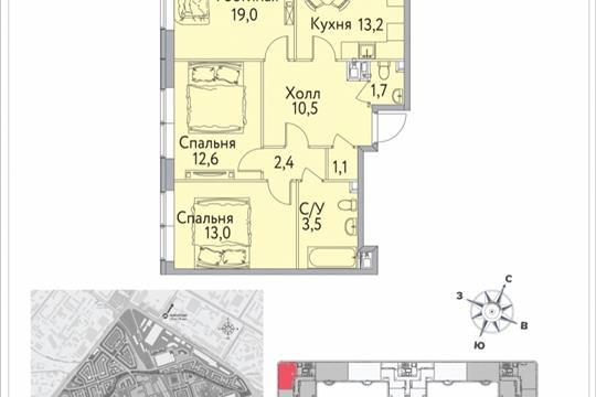 3-комнатная квартира, 85 м<sup>2</sup>, 11 этаж