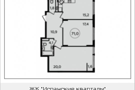 2-комнатная квартира, 71 м<sup>2</sup>, 13 этаж