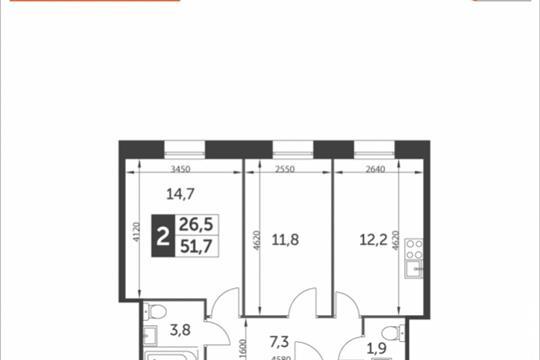 2-комнатная квартира, 51.7 м<sup>2</sup>, 5 этаж