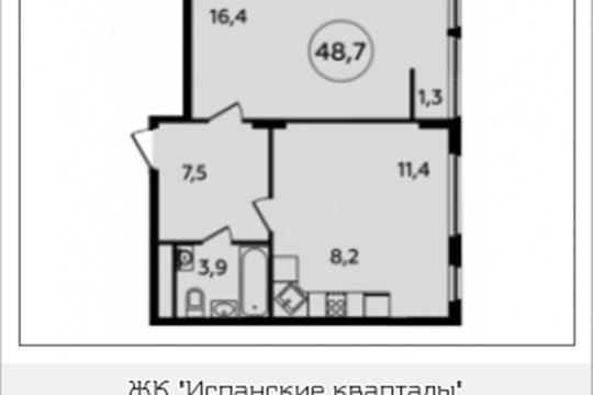 2-комнатная квартира, 48.7 м<sup>2</sup>, 13 этаж