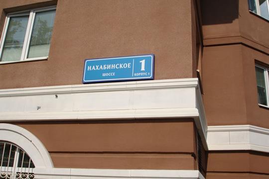 1-комнатная квартира, 35 м<sup>2</sup>, 16 этаж