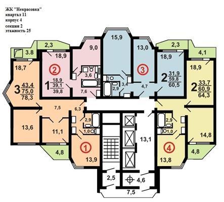 1-комн квартира, 39.5 м2, 7 этаж - фото 1