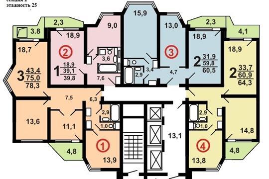 2-комн квартира, 60.3 м2, 14 этаж