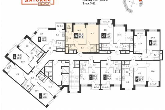 2-комнатная квартира, 45.4 м<sup>2</sup>, 14 этаж
