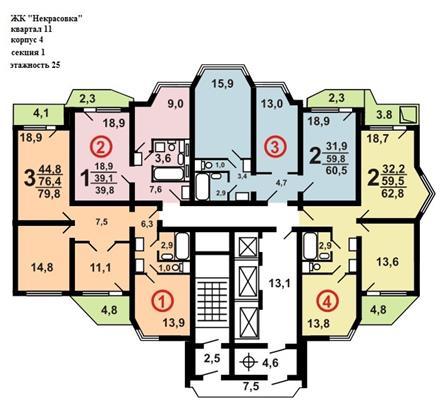 1-комн квартира, 39.5 м2, 6 этаж - фото 1