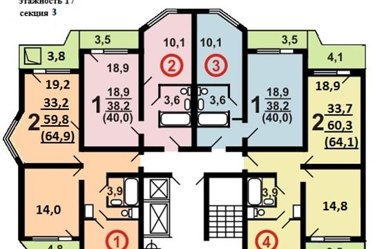 2-комн квартира, 62.4 м2, 12 этаж