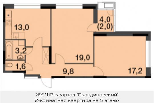 2-комнатная квартира, 65.8 м<sup>2</sup>, 5 этаж