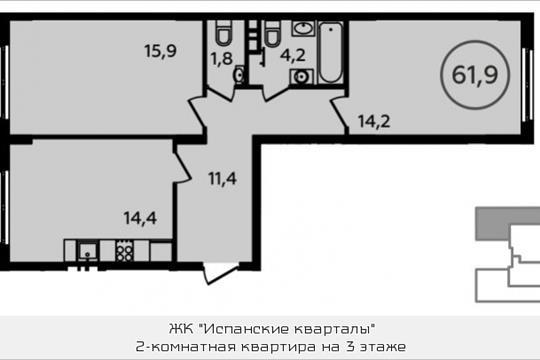 2-комнатная квартира, 61.9 м<sup>2</sup>, 3 этаж