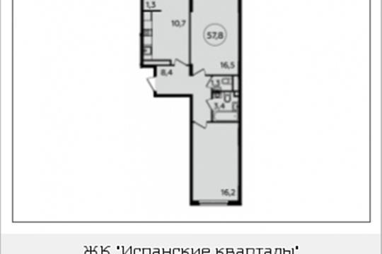 2-комнатная квартира, 57.8 м<sup>2</sup>, 15 этаж