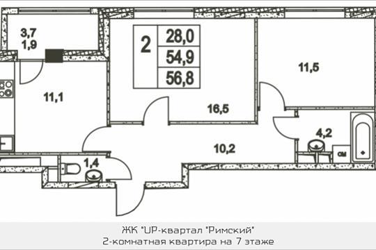 2-комнатная квартира, 56.8 м<sup>2</sup>, 7 этаж