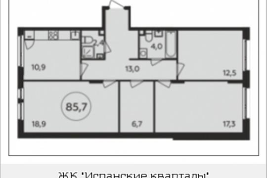 3-комнатная квартира, 85.7 м<sup>2</sup>, 2 этаж